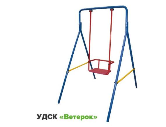 """Уличный детский спортивный комплекс """"Ветерок"""""""