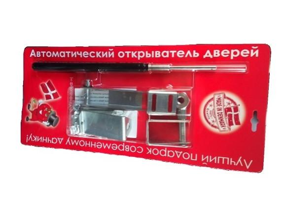 """Автоматический открыватель форточек с двумя пружинами """"Синьор Помидор"""""""