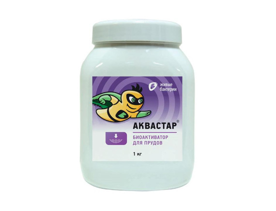 Биоактиватор для прудов АКВАСТАР, 1кг