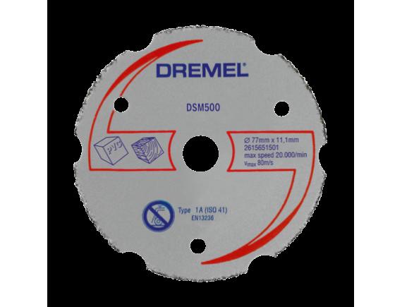 Многофункциональный твердосплавный отрезной круг Dremel DSM20 (DSM500)