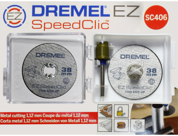 Набор для резки Dremel EZ SpeedClic Starter Set. (SC406)