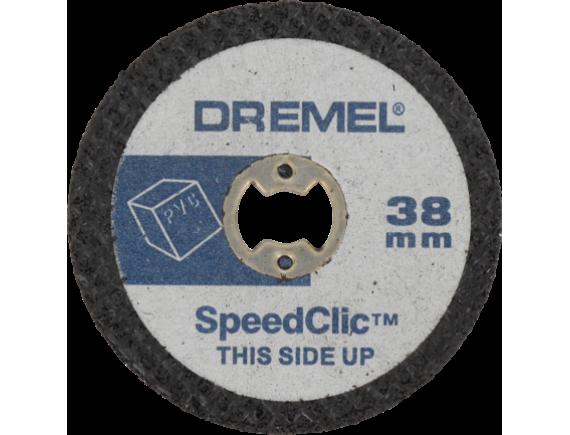 Пластмассовые отрезные круги Dremel EZ SpeedClic (SC476)