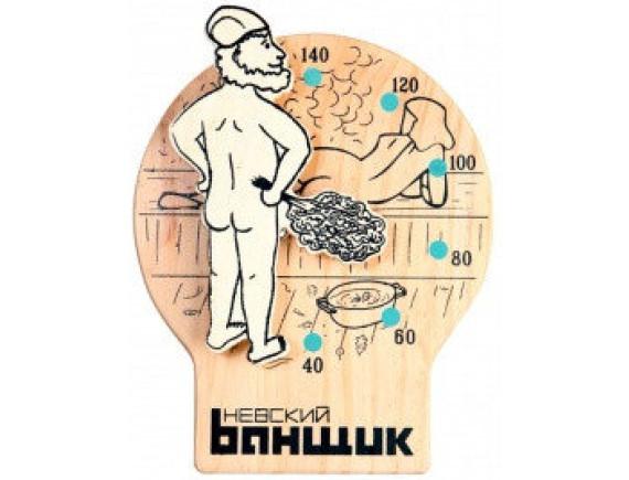 """Термометр для бани и сауны """"Hot"""""""