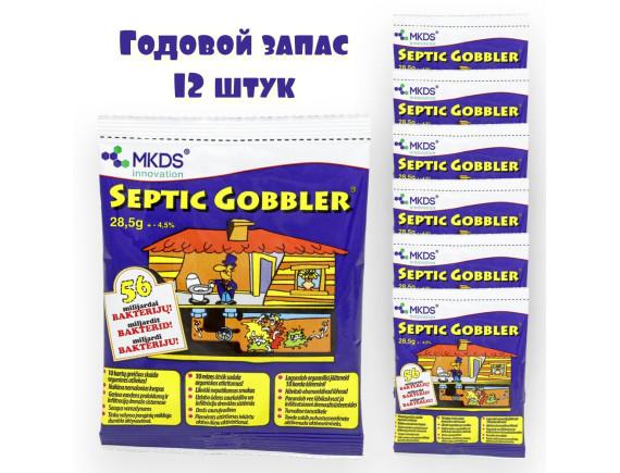 Бактерии для септика и выгребных ям Septic Gobbler (годовой запас)
