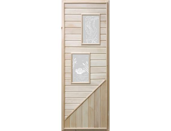 Дверь для бани (с 2-мя стеклами)